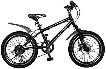 eeedb327d64 NEYSA Globate 20t 6 Speed Kid's Steel Bicycle with Front Disc and  Suspensions (6 to