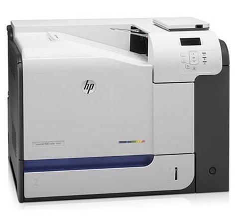 Best Deals! Hp Laserjet M551 M551N Laser Printer - Color - Plain Paper P