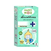 Happy Noz, Organic onion sticker plus turmeric, Body protection formula for relieving allergy, runny nose. 100% organic with fast action and 12 hours duration
