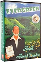 Evergreen: Ahmed Deedat (10 DVDs)