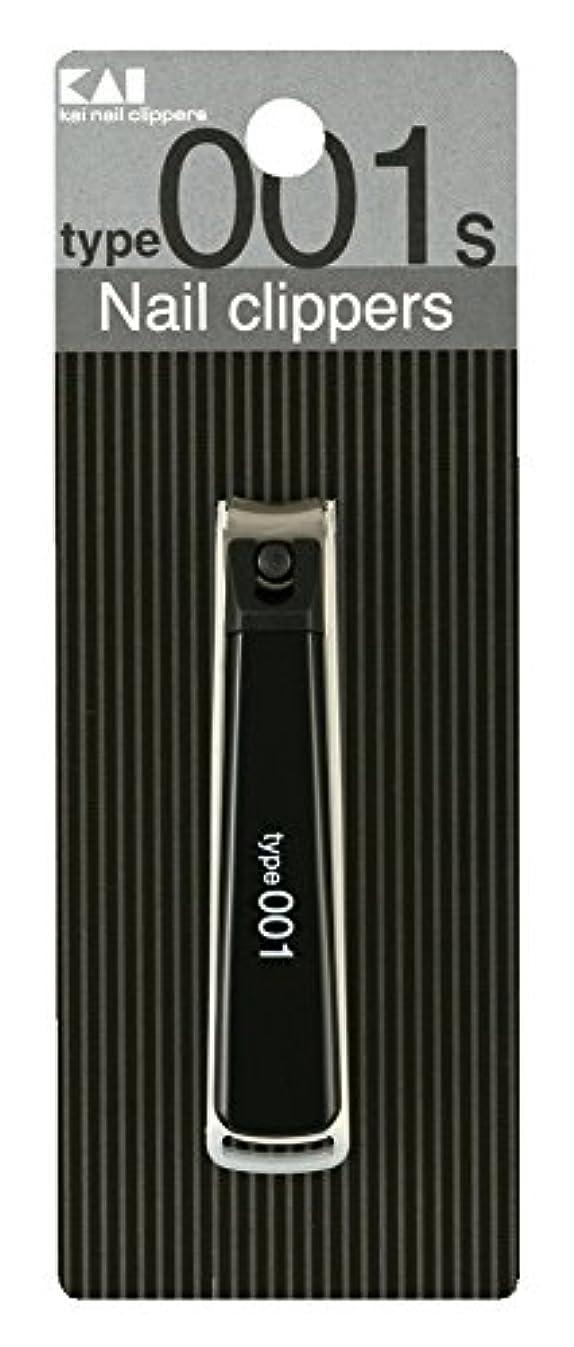 トリッキーくそーオズワルド貝印 ツメキリ Type001 S 黒 KE0120