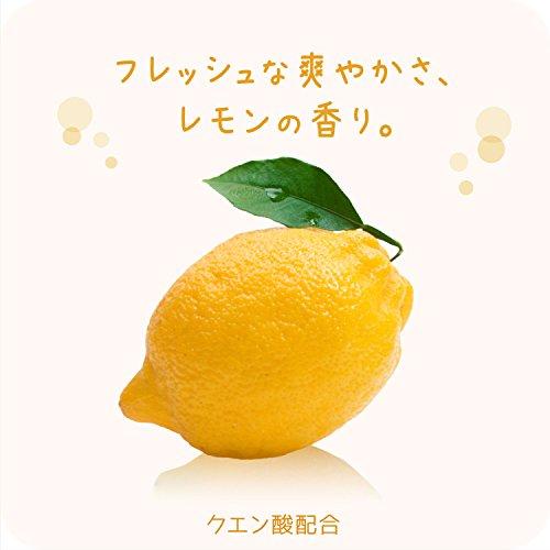 フロッシュキッチンクリーナーレモン300mL