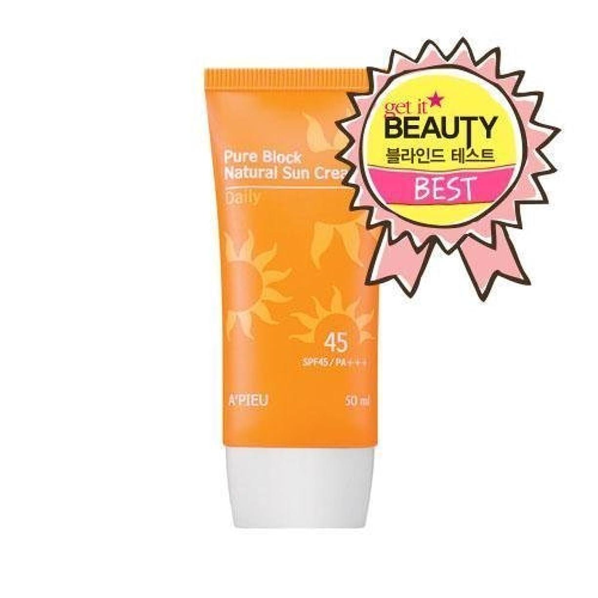 恐怖委任するボーダーAPIEU Pure Natural Daily Sun Cream (SPF45/PA+++)/ Made in Korea