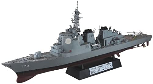 1 350 Maritime Self-Defense Force Aegis destroyer DDG-173 Kongo New warship sign decal (JB20) (japan import)