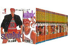 [Slam Dunk] a Whole Volume Set (1-31)