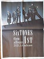 SixTONES ストーンズ ファーストアルバム 広告 新聞 元旦 ジャニーズ エンターテイメント 折れ曲がらないように発送します