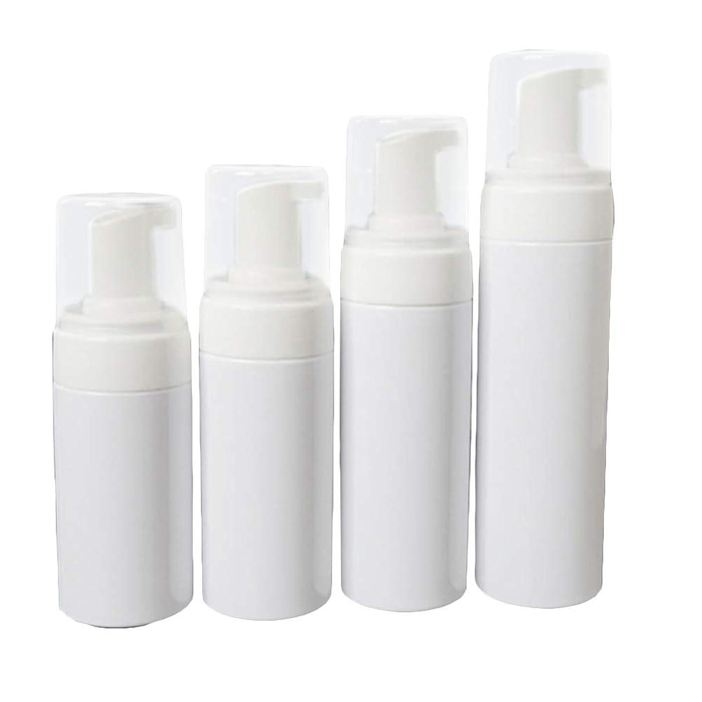 年齢ムスタチオ幾分泡ディスペンサーのびん再使用可能な空のびんの容器4pcs