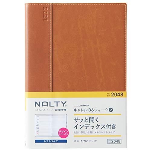 能率NOLTY手帳2021年B6ウィークリーキャレル2キャメル2048(2020年12月始まり)
