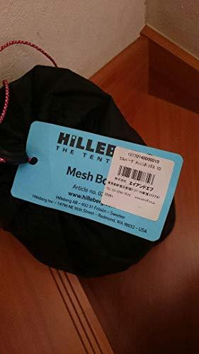 Hilleberg(ヒルバーグ)『メッシュボックス10』