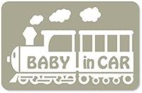 imoninn BABY in car ステッカー 【マグネットタイプ】 No.19 汽車 (グレー色)