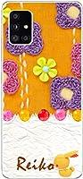 Galaxy A51 SC-54A SCG07 スマホケース ギャラクシーA51 カバー らふら 名入れ キルト フラワー オレンジ