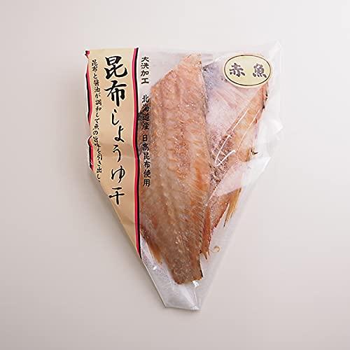 築地魚群 赤魚昆布しょうゆ干し2尾 冷凍便
