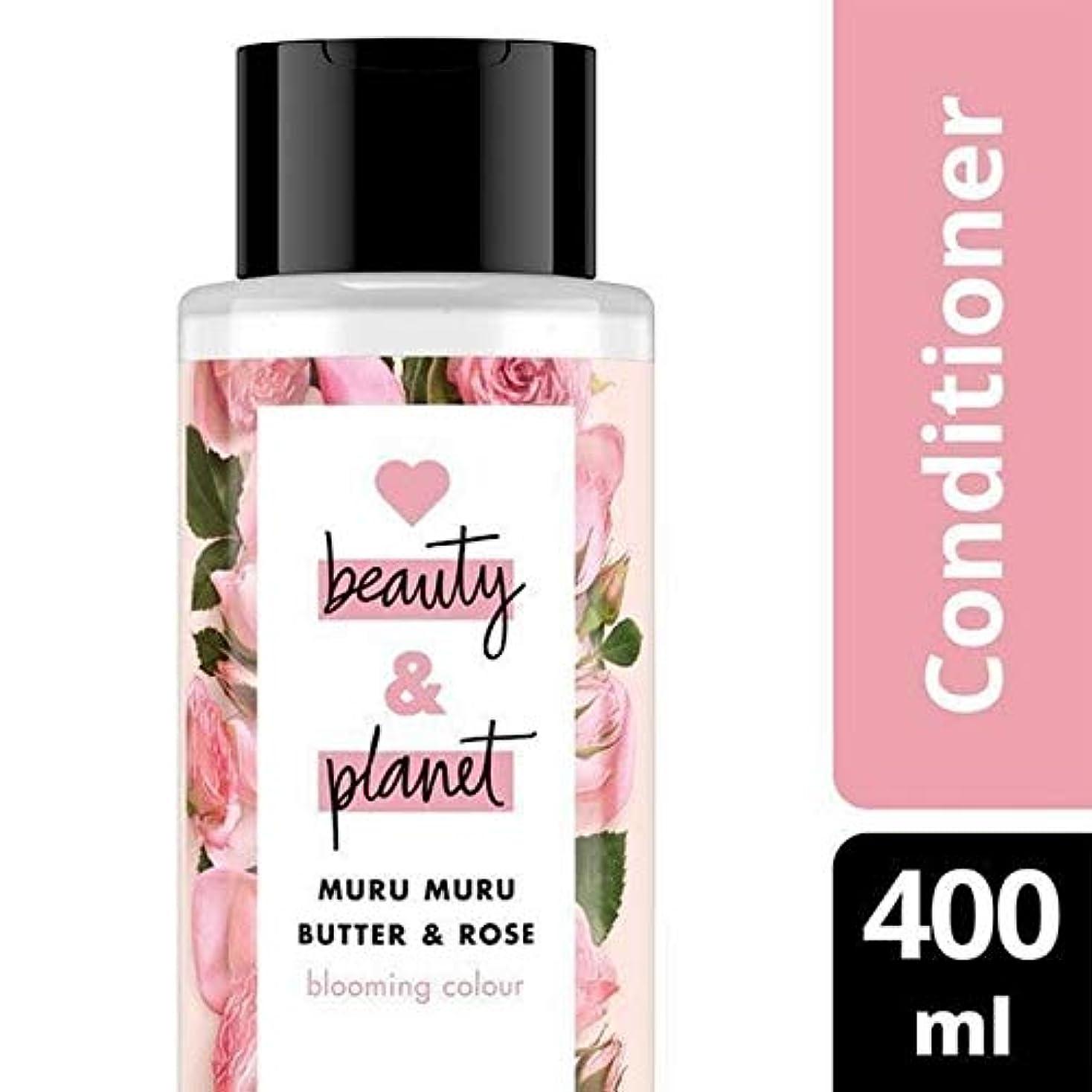 踏み台同志請願者[Love Beauty and Planet ] 美しさと惑星咲くカラーコンディショナーを愛し - Love Beauty And Planet Blooming Colour Conditioner [並行輸入品]
