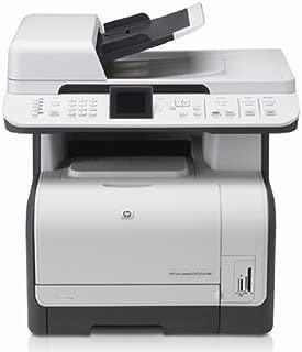 HP CM1312NFI Color Laserjet Printer