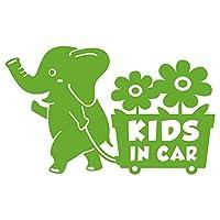 imoninn KIDS in car ステッカー 【パッケージ版】 No.76 花屋のゾウさん (黄緑色)
