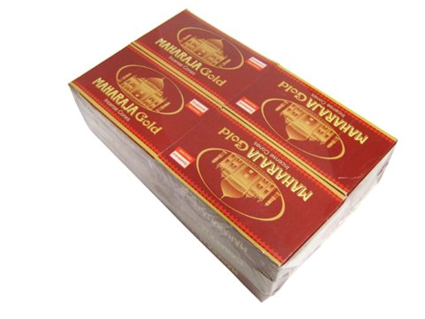 政策悪性舗装するDARSHAN(ダルシャン) マハラジャゴールド香 コーンタイプ MAHARAJA GOLD CORN 12箱セット