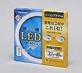 アイリスオーヤマ (送料無料) 丸形LEDランプ シーリング用 32形+40形 昼光色 LDCL3240SS/D/32-C 昼光色(3700lm) (272966) アイリスオーヤマ LED照明