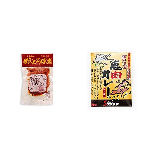 [2点セット] うら田 めしどろぼ漬(180g) ・信州遠山 鹿肉カレー 中辛 (1食分)
