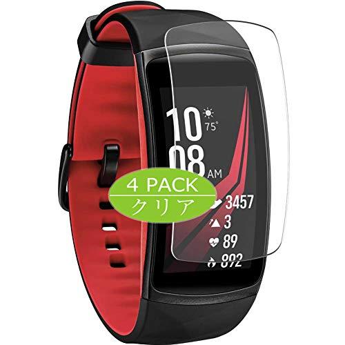 Vaxson - 4 pellicole protettive per display compatibili con Samsung Galaxy Gear fit2 pro / fit2 fit 2, senza bolle