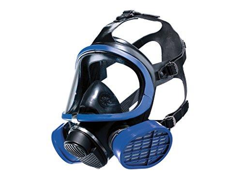Dräger X-Plore 5500 Maschera con respiratore