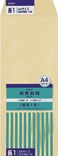 オキナ 開発封筒 長1号 15枚入 KKN1