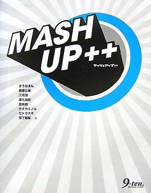 MASHUP++の詳細を見る