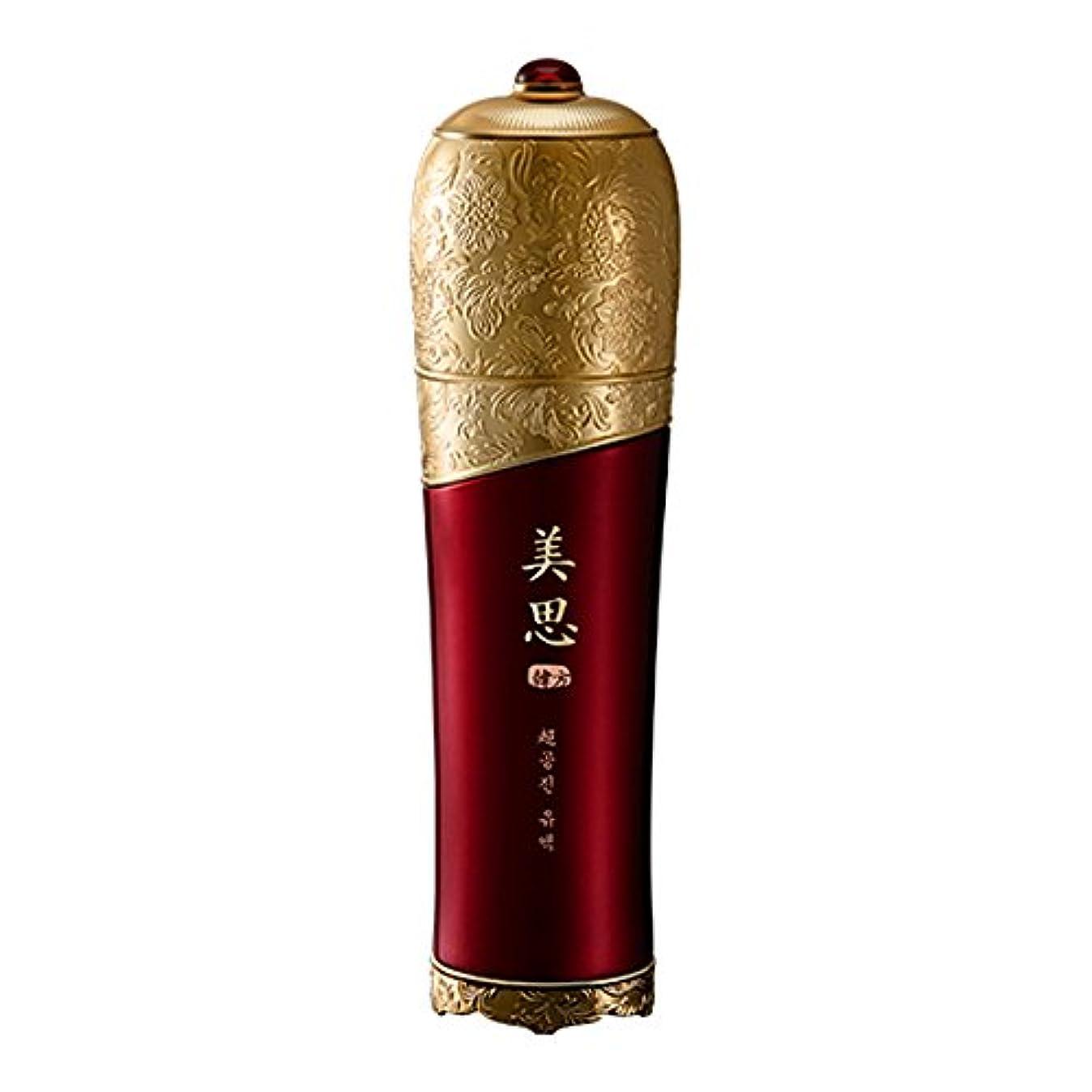 サスペンドレタス避難MISSHA(ミシャ)美思 韓方 旧チョボヤン (超)チョゴンジン 乳液 基礎化粧品 スキンケア
