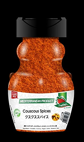 クスクス用 ミックススパイス クスクススパイスミックス 60g(ボトル入り)Couscous Spice Mix 60g Halal certified