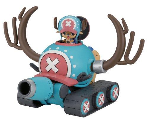 Bandai Hobby Collection Mecha #1 Kit Robot Tank (Une Pièce)