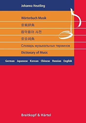 Wörterbuch Musik - deutsch-japanisch-koreanisch-chinesisch-russisch-englisch (BV 397)