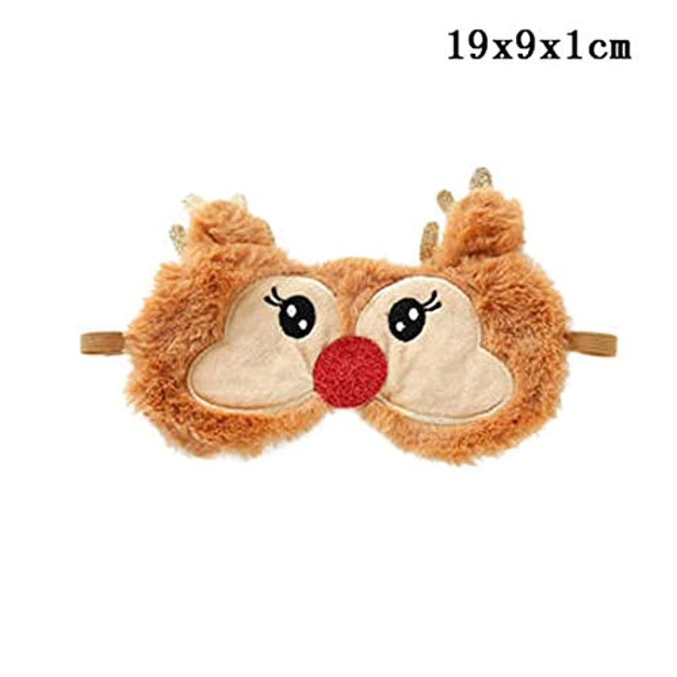 プレミアム偶然のステッチNOTE かわいいアイスクリームユニコーンソフトスリーピングアイカバーマスククリスマス鹿かわいい動物ぬいぐるみ生地用ホーム旅行