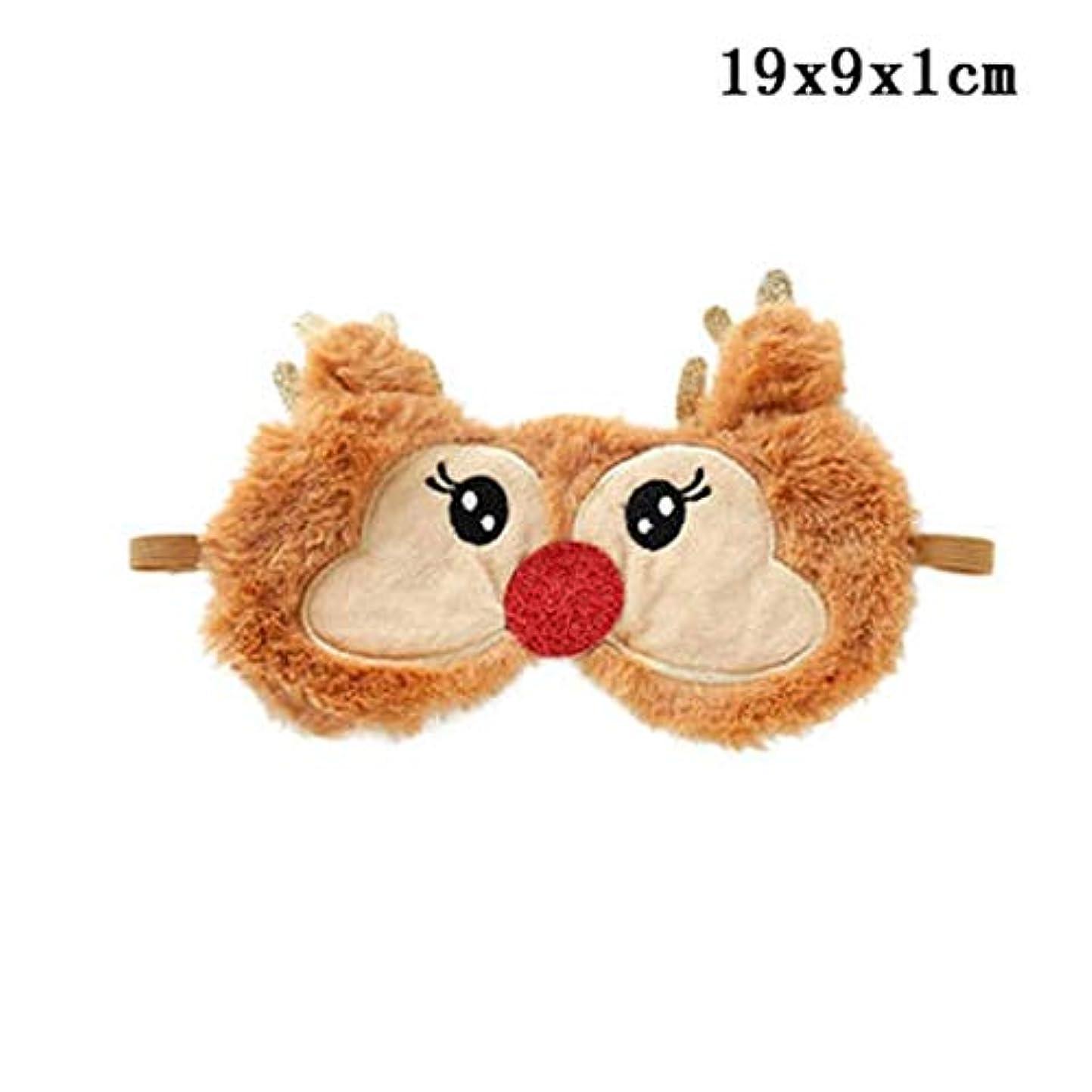 流有能な注文NOTE かわいいアイスクリームユニコーンソフトスリーピングアイカバーマスククリスマス鹿かわいい動物ぬいぐるみ生地用ホーム旅行
