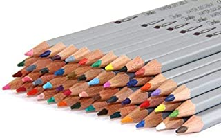 Strokes Art 48 Piece Artist Grade High Quality Watercolor Water Soluble Colored Pencil Set, Soft German Core