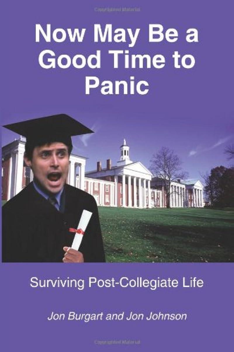 意味するベーリング海峡ブームNow May Be A Good Time To Panic: Surviving Post-collegiate Life