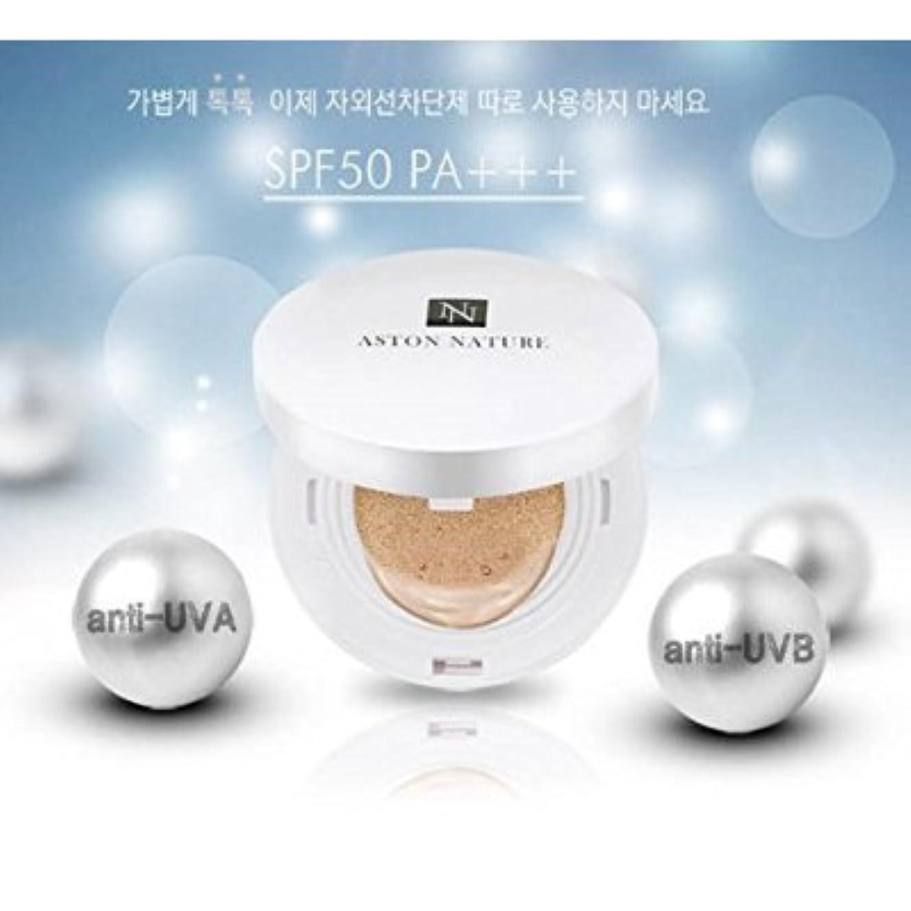 眼麻痺させる会員[ASTON NATURE]long lasting cover cushion SPF50 PA+++ #21(Including refill)make up base/air from korea