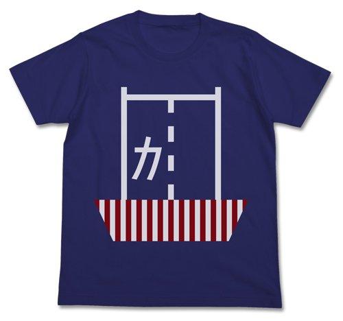 艦隊これくしょん -艦これ- 加賀ボディTシャツ ナイトブルー サイズ:L
