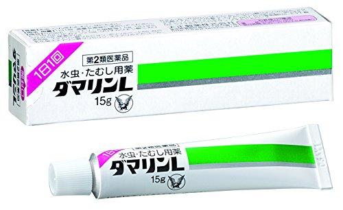 【第2類医薬品】ダマリンL 15g ※セルフメディケーション税制対象商品