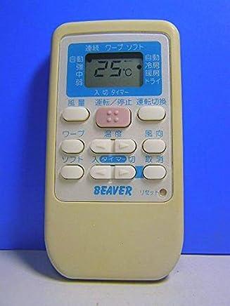 ビーバー エアコンリモコン RKS502A500D