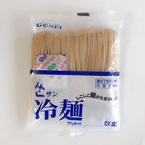 サン冷麺 生 韓国産冷麺 朝鮮料理・韓国料理 160g