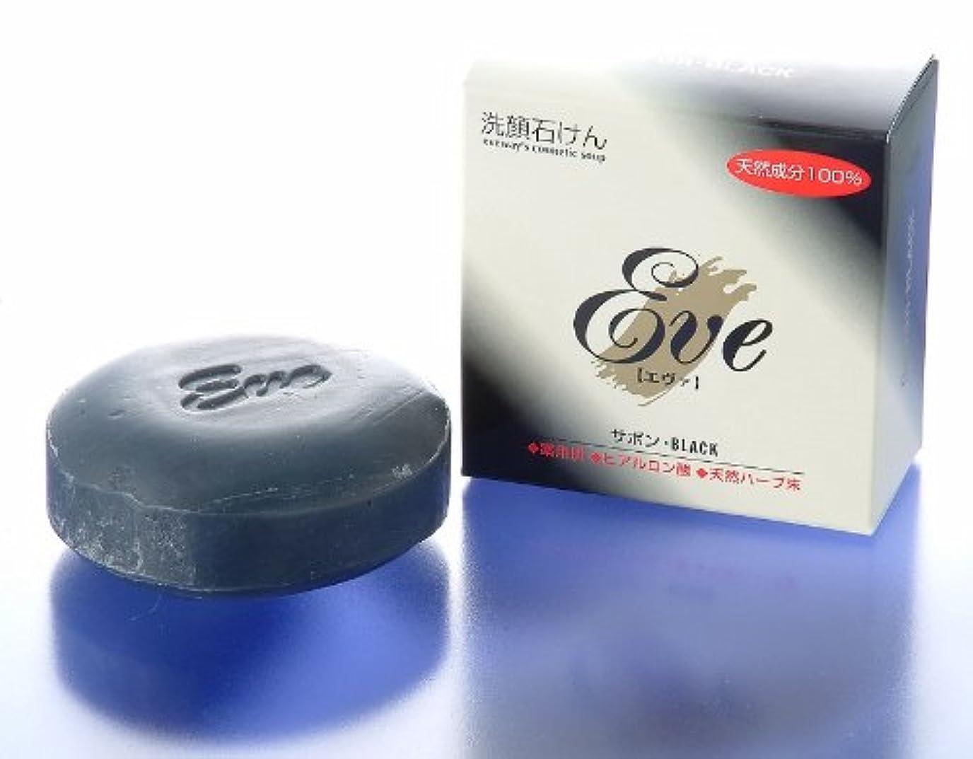 種常識富豪洗顔 化粧石鹸 サボンブラック クレンジングの要らない石鹸です。