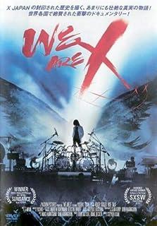WE ARE X [レンタル落ち]