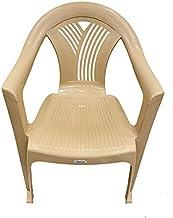 كرسي فلورنس بلاستيكي من شهيد - كرسي بذراعين - كراسي داخلية وخارجية - كراسي بلاستيكية متعددة الألوان - كراسي المطبخ وغرفة ا...