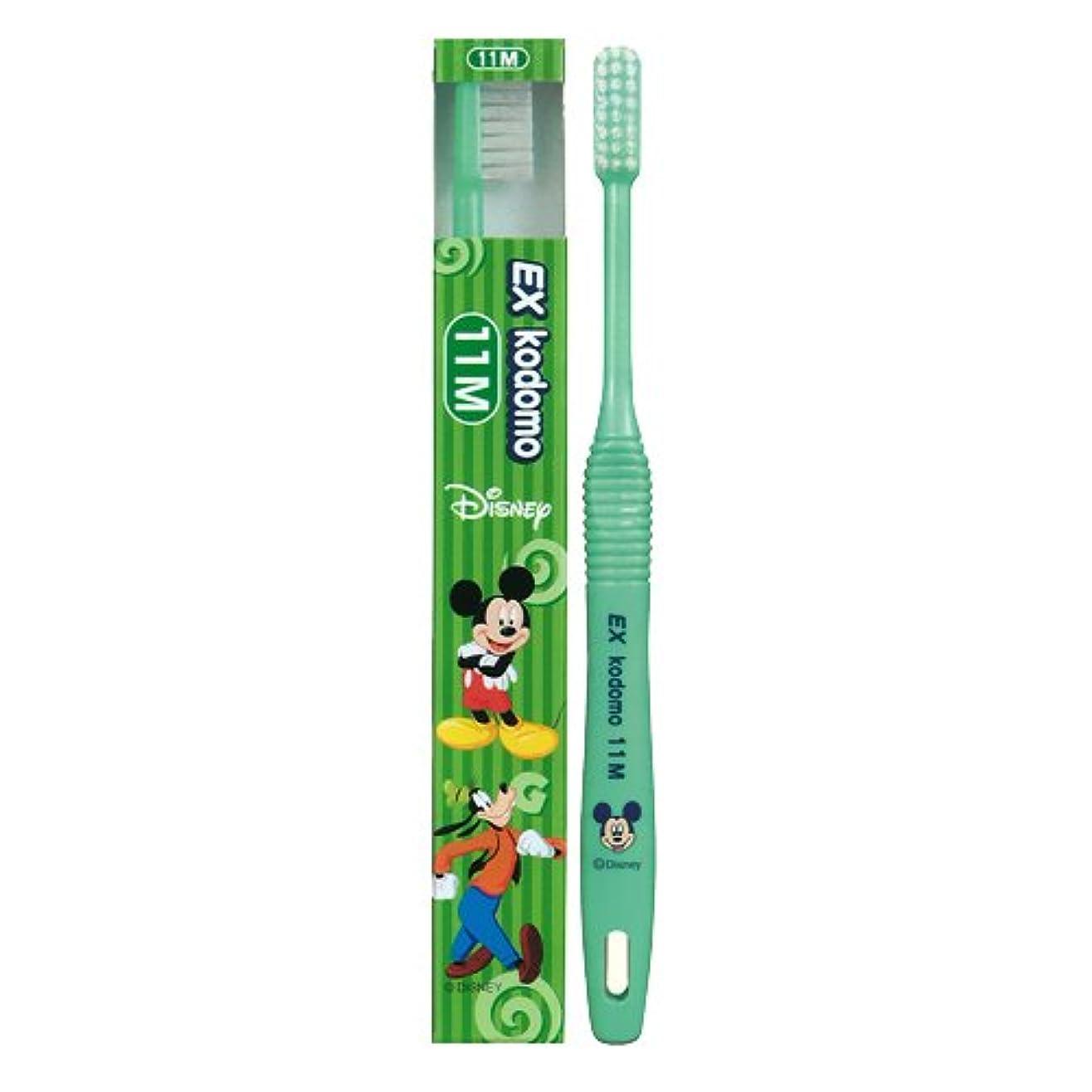 英語の授業があります適応する集中EX kodomo ディズニー 歯ブラシ 11(混合歯列後期用?8~12歳)M 4本入り