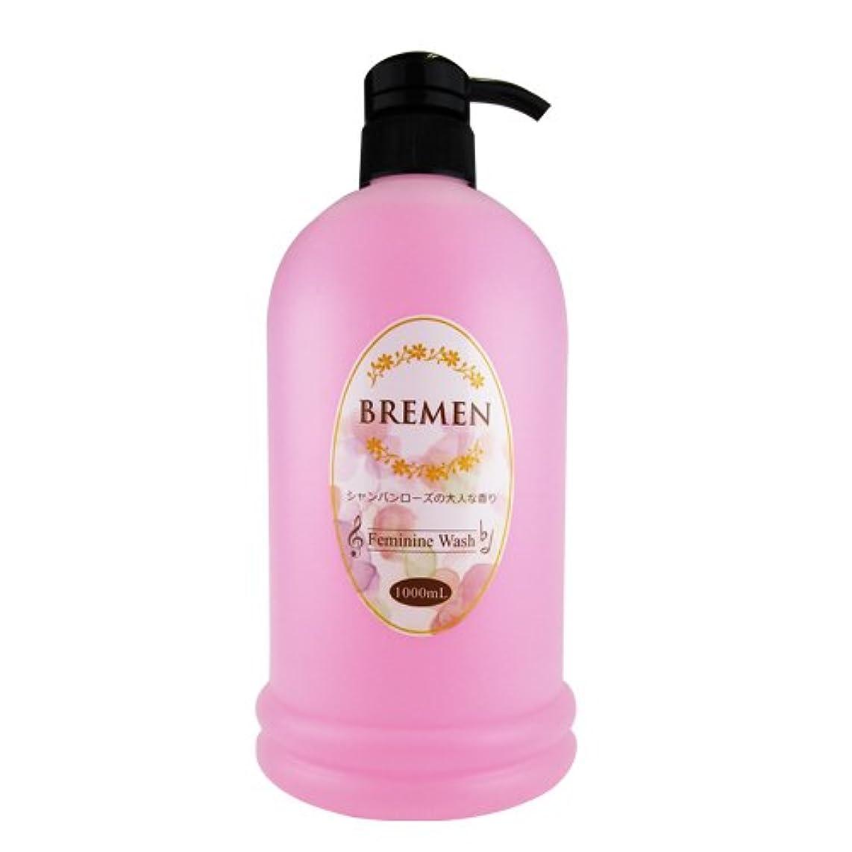 絶縁するコーチ感謝しているブレーメン(BREMEN) フェミニンウォッシュ(Feminine Wash) 1000ml シャンパンローズの大人な香り