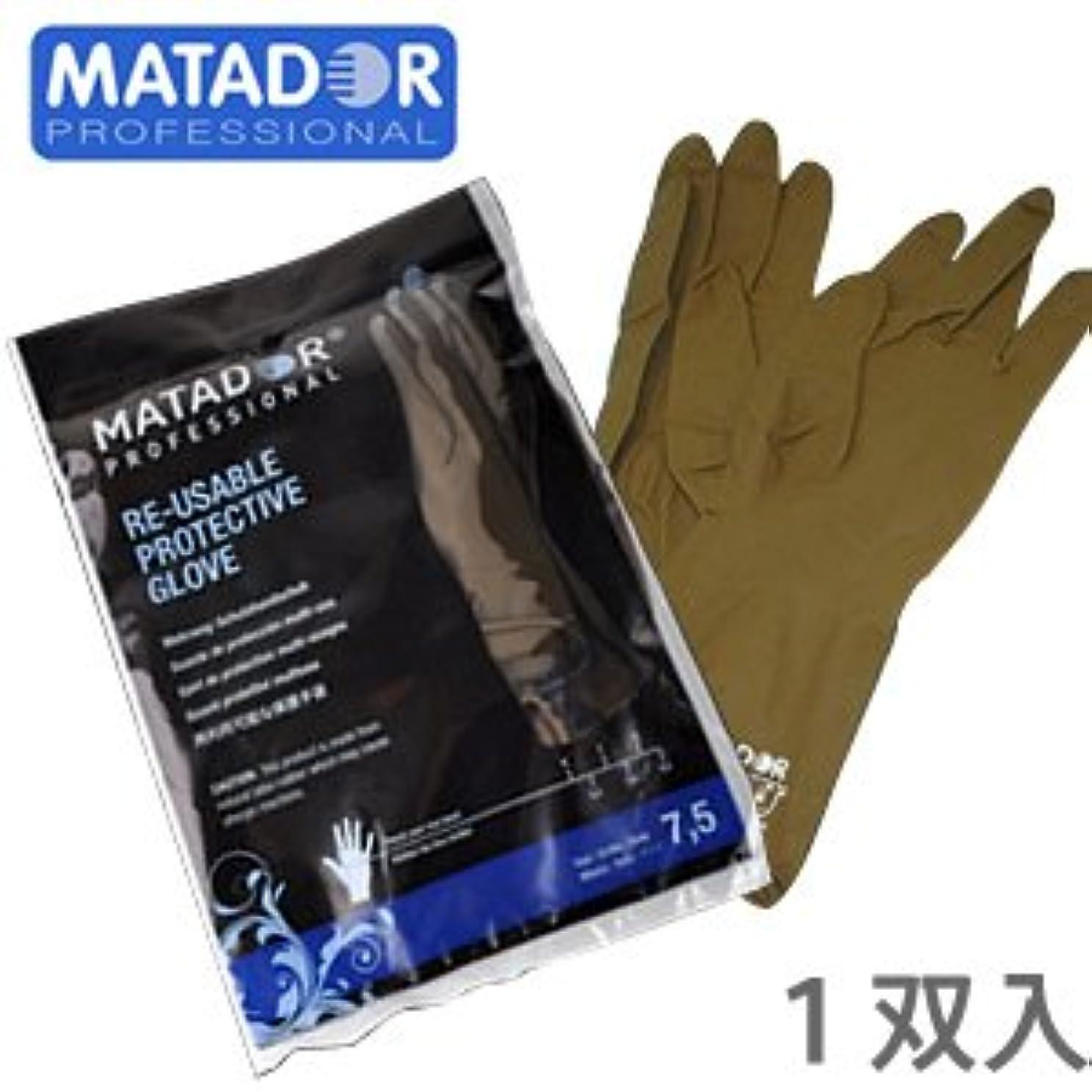 甥志す理容師マタドールゴム手袋 7.5吋 【10個セット】