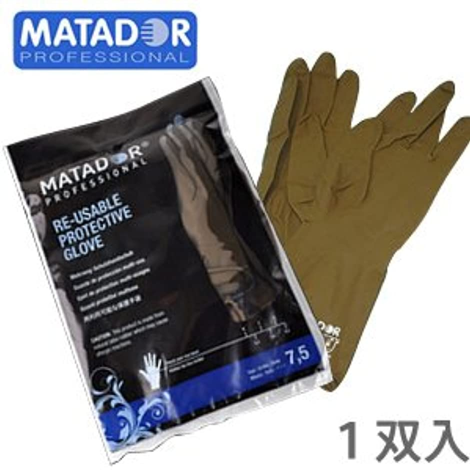 鋭く突き出す素晴らしきマタドールゴム手袋 7.5吋 【10個セット】
