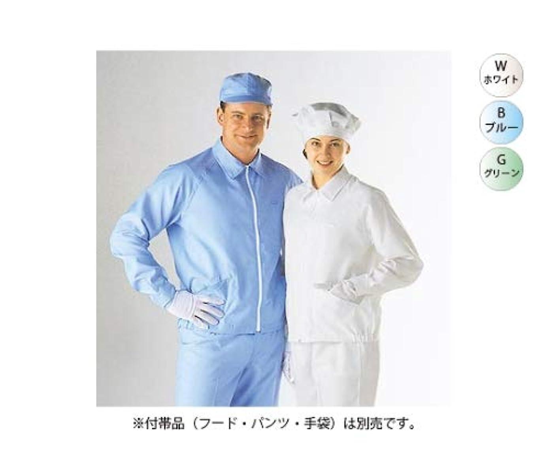 ベッドを作るフェードアウト公演ゴールドウイン セパレートシャツ PP2403 ブルー3L PP2403-N7-3L