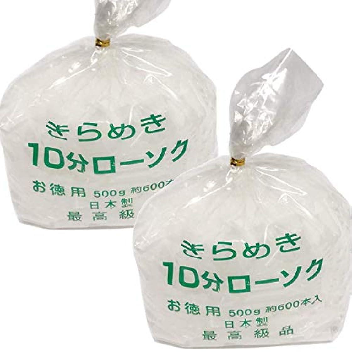 介入する百年減らす東亜ローソク ミニロウソク きらめき お徳用袋入 5分?10分 (10分ローソク2袋)