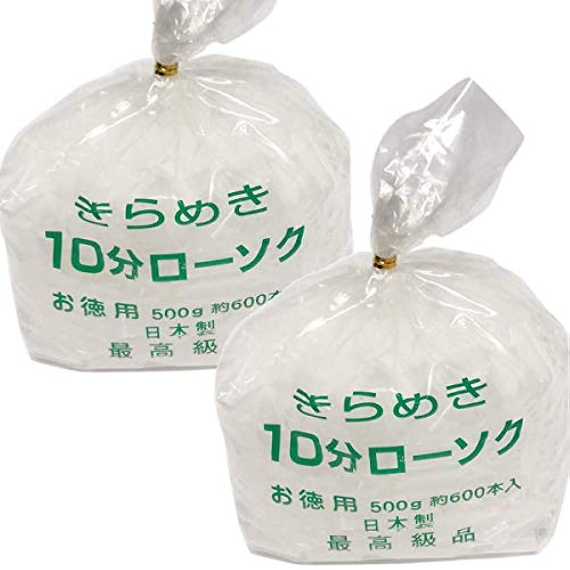 グローバルピジンお客様東亜ローソク ミニロウソク きらめき お徳用袋入 5分?10分 (10分ローソク2袋)