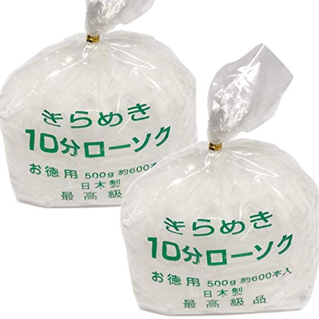 極端な蒸留農奴東亜ローソク ミニロウソク きらめき お徳用袋入 5分?10分 (10分ローソク2袋)